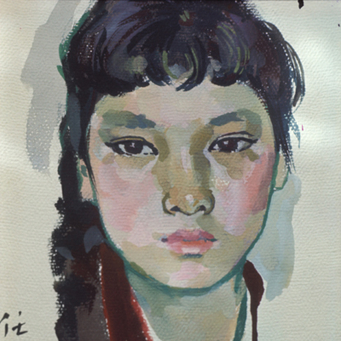 Portrait of a Chinese Girl